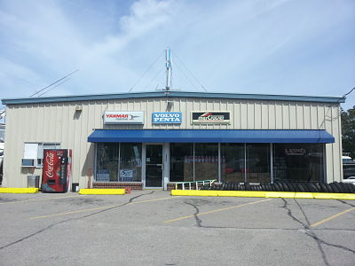 These awnings over a boating store in Wareham, MA are a great example how retail stores can protect customers upon entry/exit as well as give the whole building a facelift